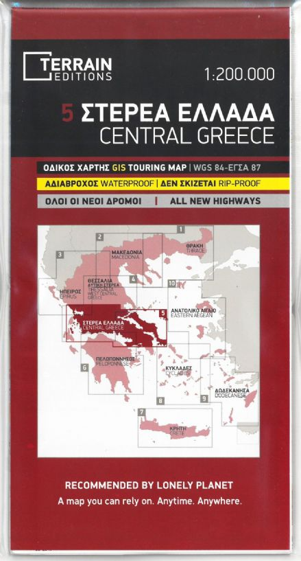 Terrain Road Map 5 -  Central Greece